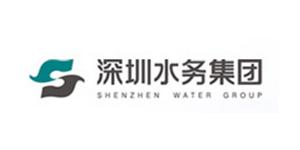 深圳市水务(集团)有限公司