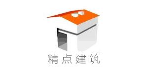 四川精点建筑工程有限公司