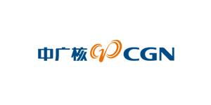 中广核工程有限公司