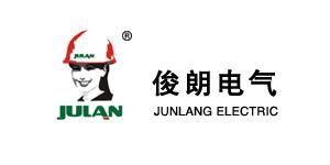 阳江市佰轩电器材料有限公司