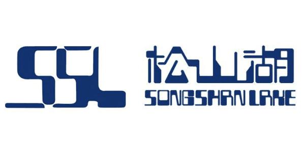 东莞松山湖高新技术产业开发区管理委员会