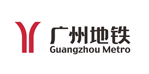 广州地铁设计研究院有限公司